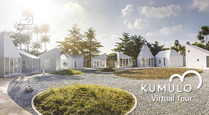 Kumulo Virtual Tour